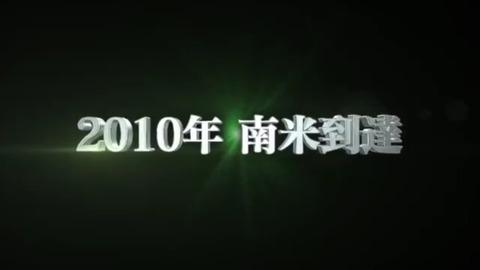 132000