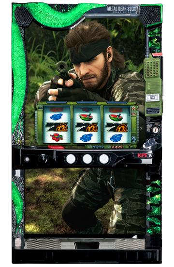 【画像あり】メタルギア筐体のボタンの所握るの好きだった奴wwwwww