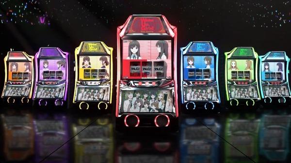 【新台】カルミナ「パチスロ Wake Up, Girls!Seven Memories」の簡易スペック情報判明!疑似ボ連打して1000枚突破したら1/2で1000枚上乗せするゲーム性らしい