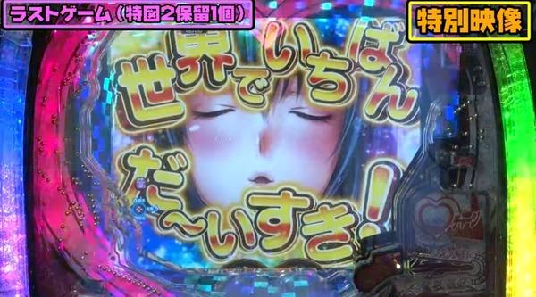 せかつよサンセイ版09-min