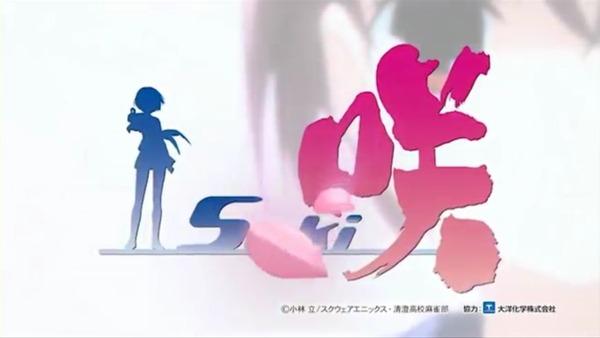 CR咲-Saki-019
