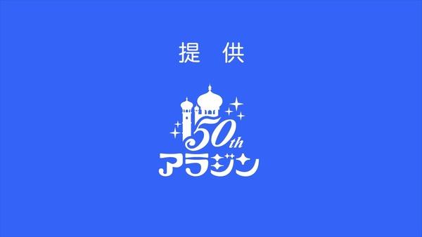 animearad004