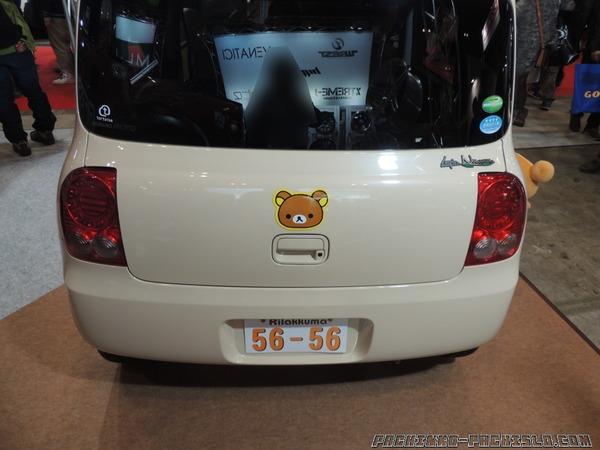 2014tokyoauto231_GF