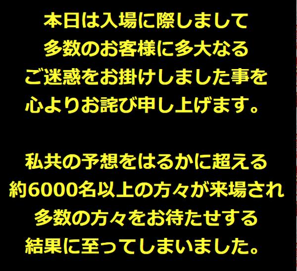 7c580b30-s