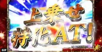麻雀格闘倶楽部参04