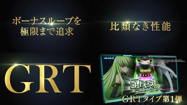 grt01