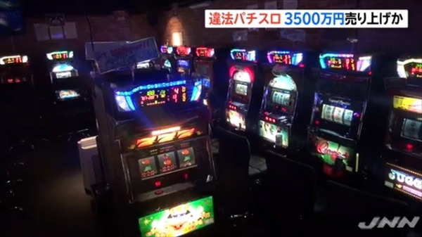 YAMISURO002