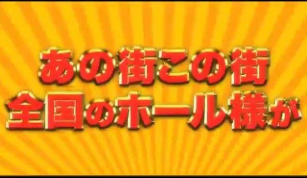 yosimoto056