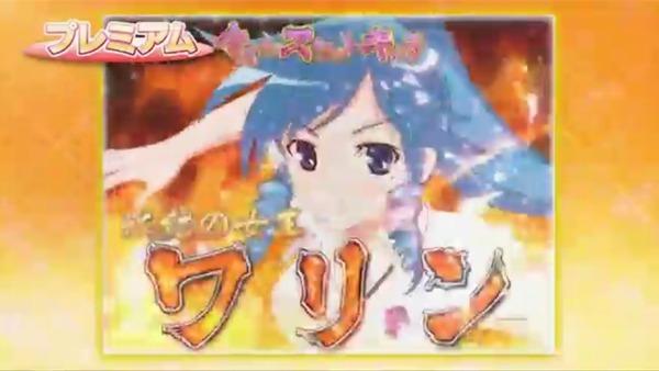 CR咲-Saki-046