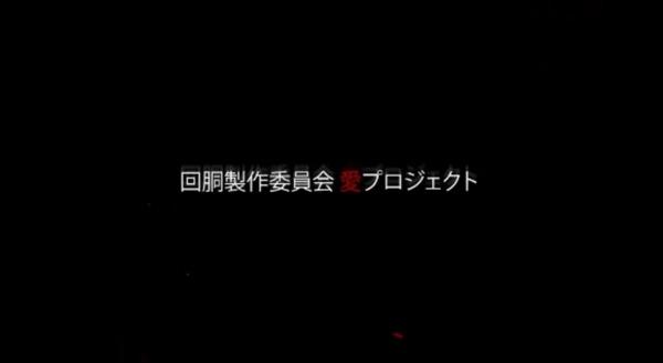 CR鬼浜016