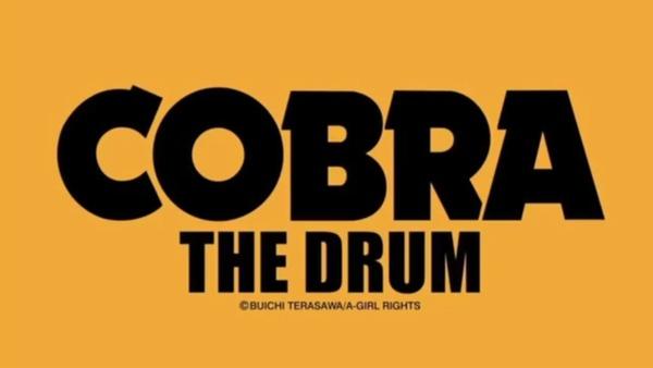 kobura014