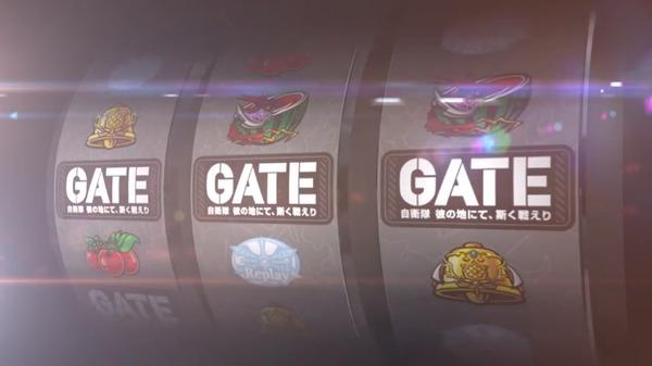 gate010