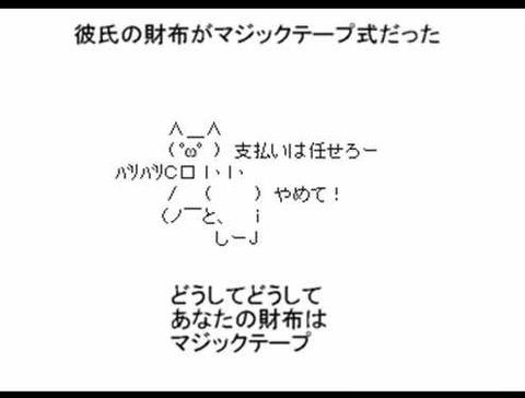 1019karesaimaji