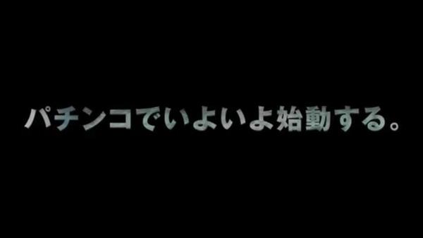 trance003