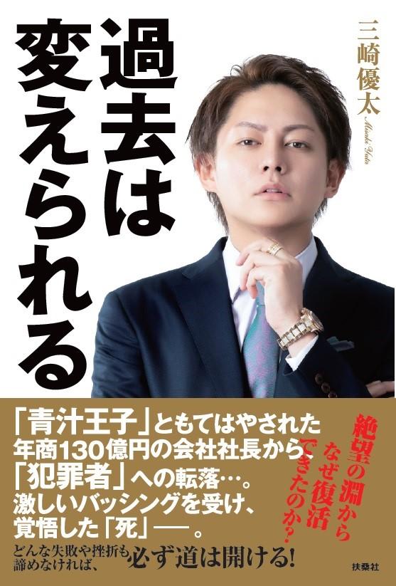 【画像あり】青汁王子・ 三崎優太さん、北斗無双を打つwwwwww