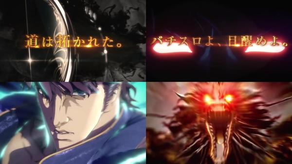 蒼天の拳02