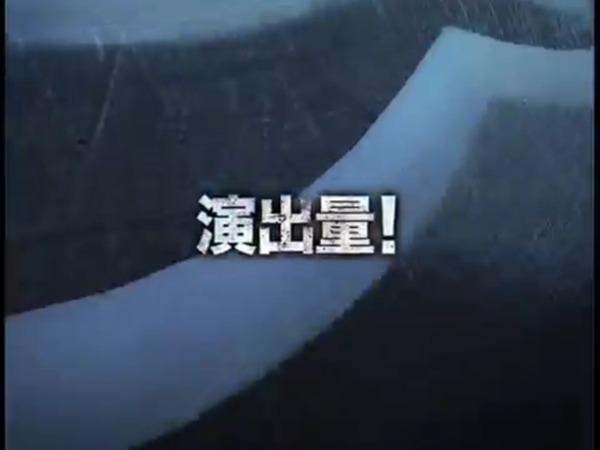 ぱちんこCR北斗の拳6拳王002