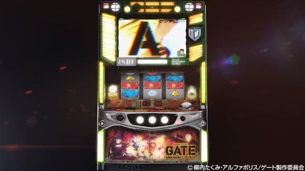 gate016