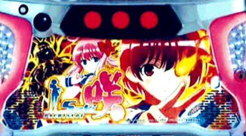 【新台】SANYO「S咲-Saki-」の筐体画像公開きたあああああああ