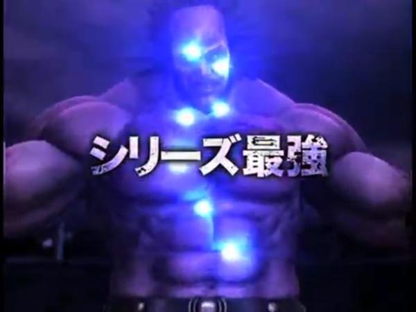 ぱちんこCR北斗の拳6拳王000