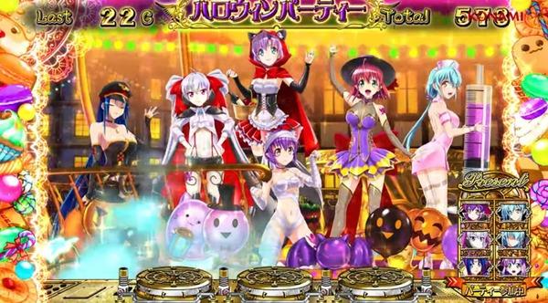 【新台】コナミ「マジカルハロウィンToT」PVきたぞおおおおおおお 終わらない止まらないマジハロ再び!!