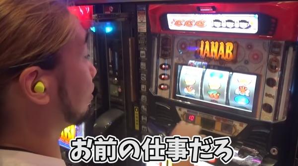 シバター大崎037