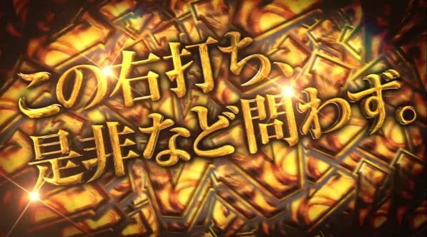 蒼天の拳07-min