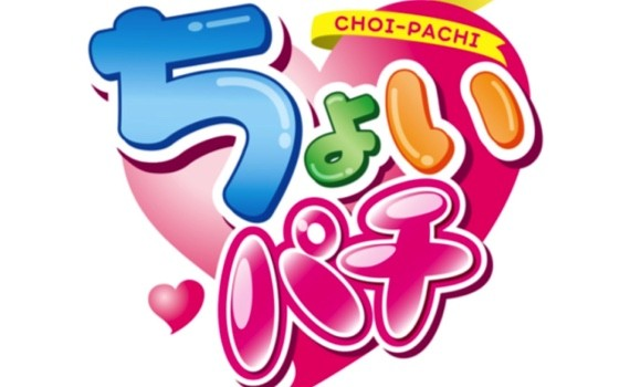 tyoipachi