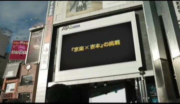 yosimoto009