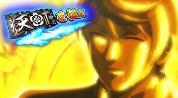 odanobuna016