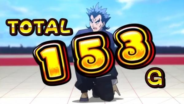 タルるート044