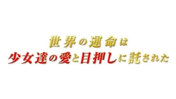 inafune002