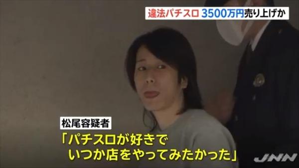 YAMISURO011