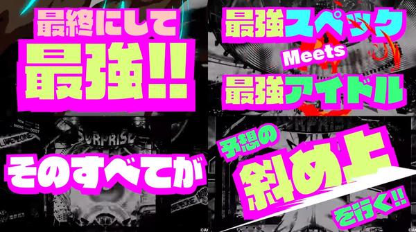 ぱちんこAKB48-03-03