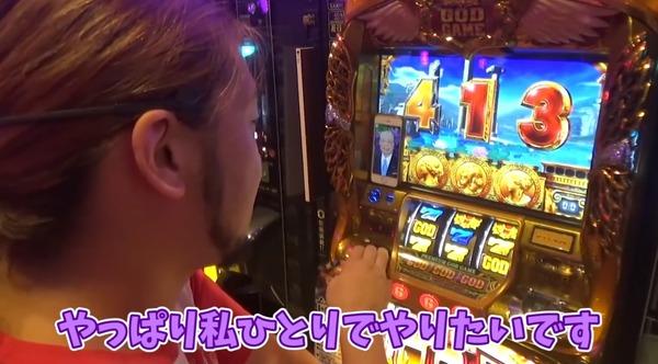 nagisa004