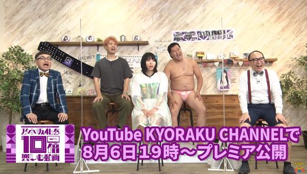 【朗報】噂になっていた「乃木坂46」のスペシャル動画が8月6日19時に配信決定へ