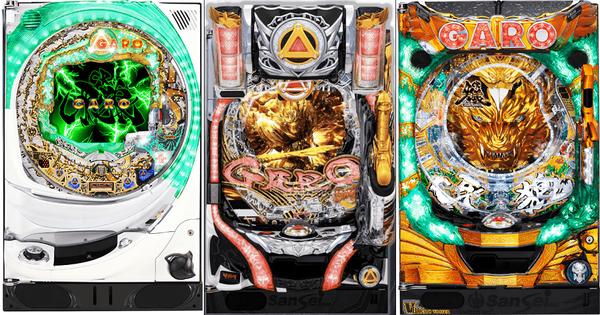 """【朗報】「新台・P牙狼MAXX」vs「初代牙狼・魔戒ノ花などの1/399MAX機」の出玉力比較が公開!パチンコにMAX機級の""""夢""""が見られる時代が帰ってきたな…"""