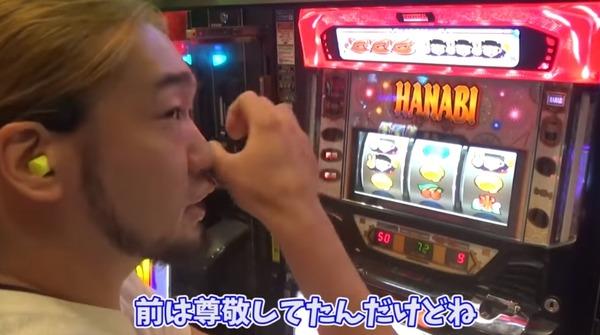 シバター大崎027