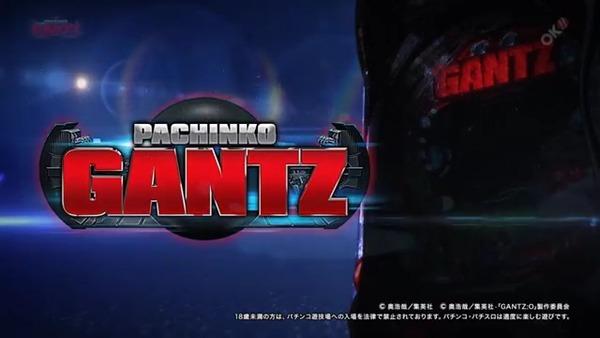 GANTZ07