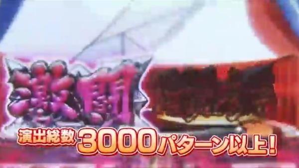 CR咲-Saki-024