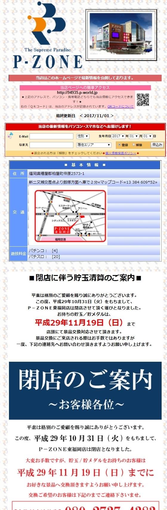福岡003