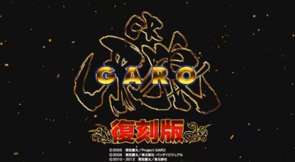 garo013