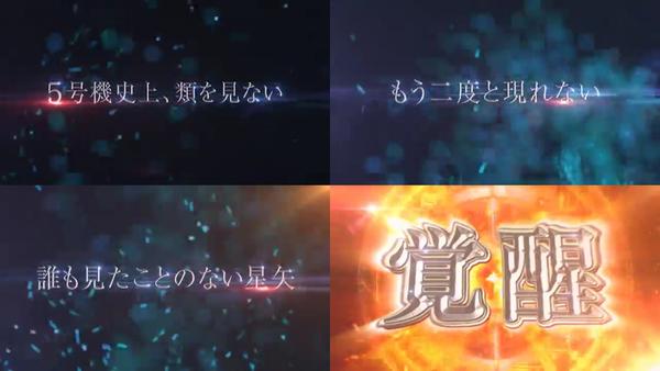 聖闘士星矢01