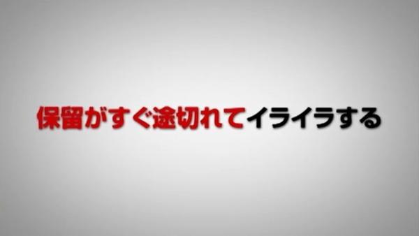 CRまわるんパチンコ大海物語3023