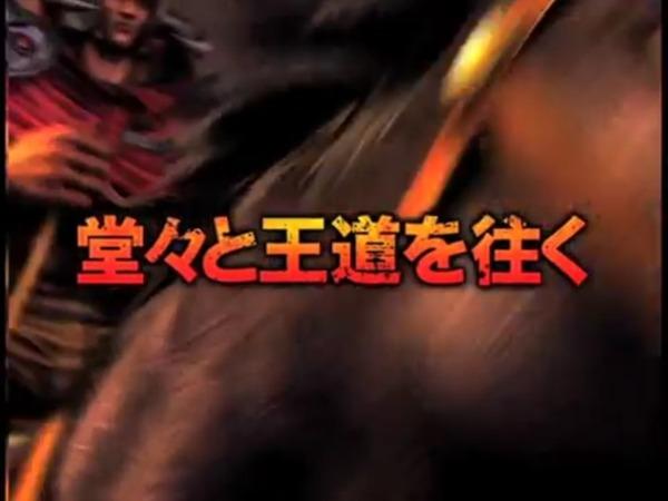 ぱちんこCR北斗の拳6拳王046