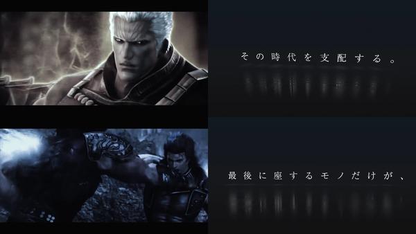 北斗無双02