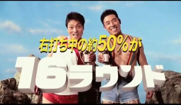 yosimoto038