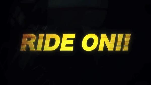 rider001