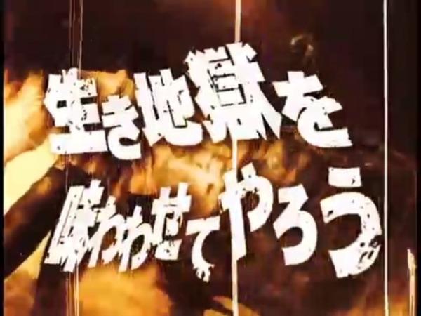 ぱちんこCR北斗の拳6拳王019
