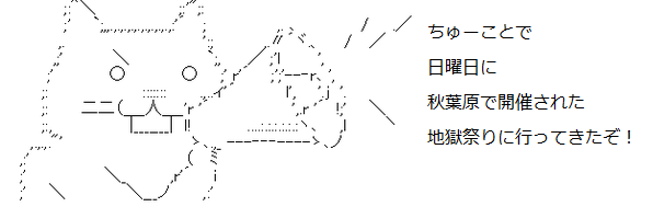 b644e019-s